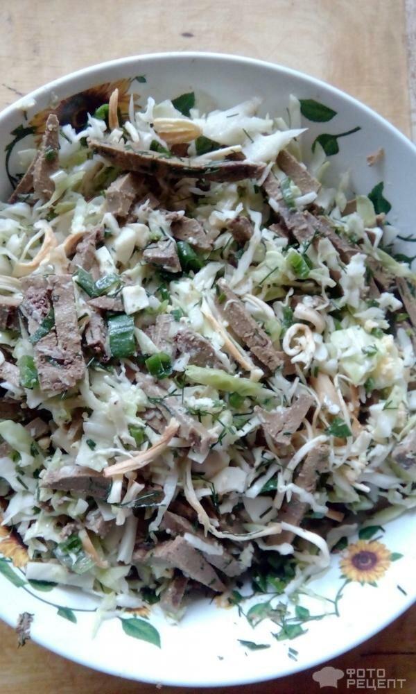 услуг печеночный салат классический рецепт с фото горизонте нам