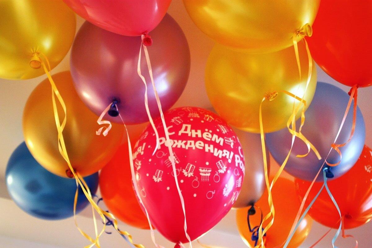 Картинки, картинки с днем рождения женщине с шариками