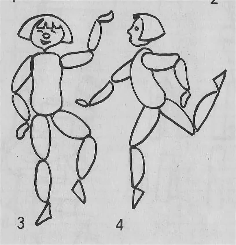 Рисунки фигуры человека смешные