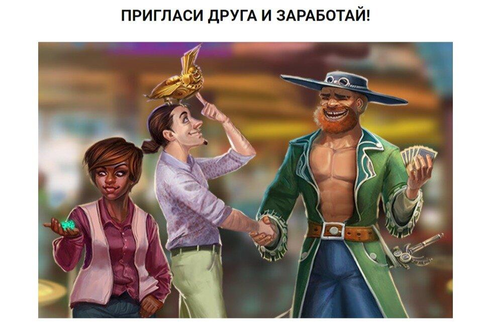 партнерская программа казино колумб