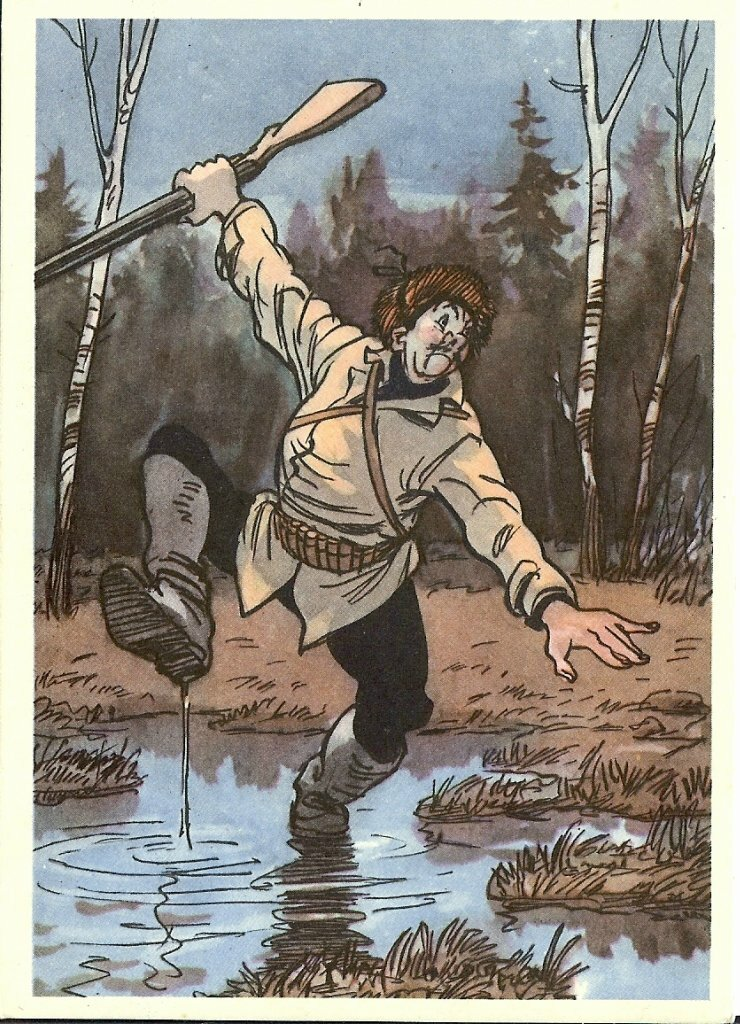 Открытки охотник