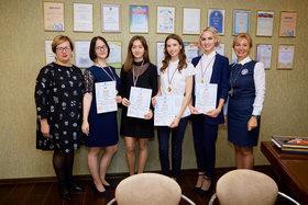 Награждение победителей городского IX дистанционного образовательного проекта «Выбор-Профессия–Успех»