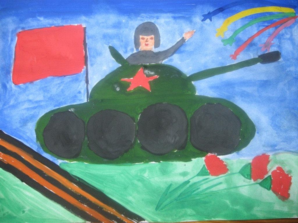Днем рождения, танкист картинки для детского сада