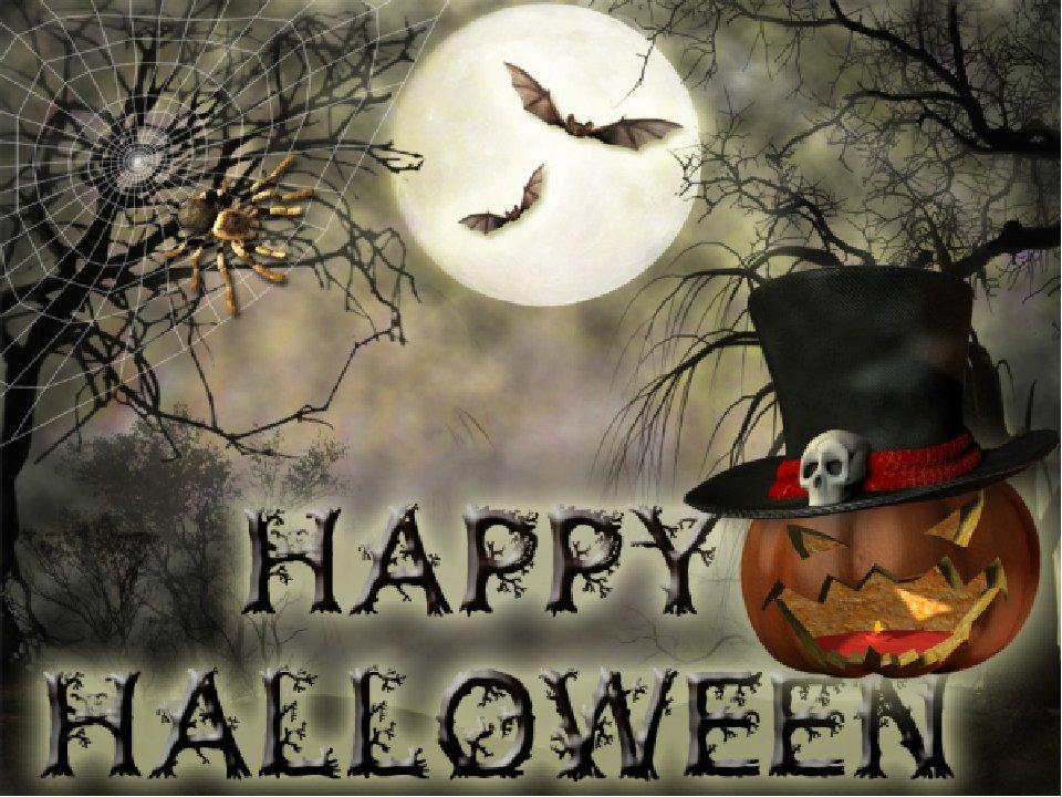 с праздником хэллоуина поздравления фото уже