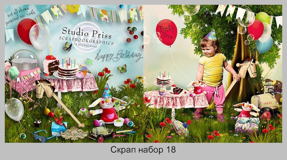 Скрап набор Happy Birthday 1