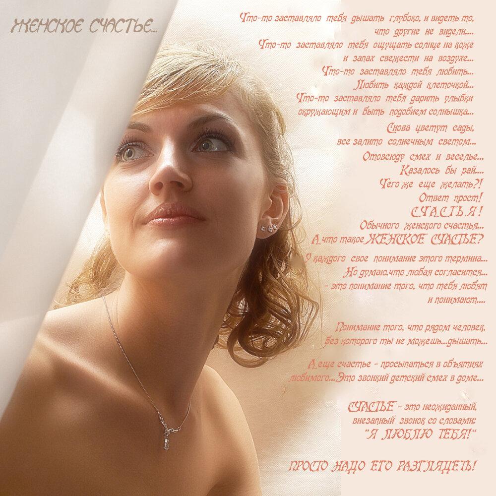 у тебя фото красивая стихи год