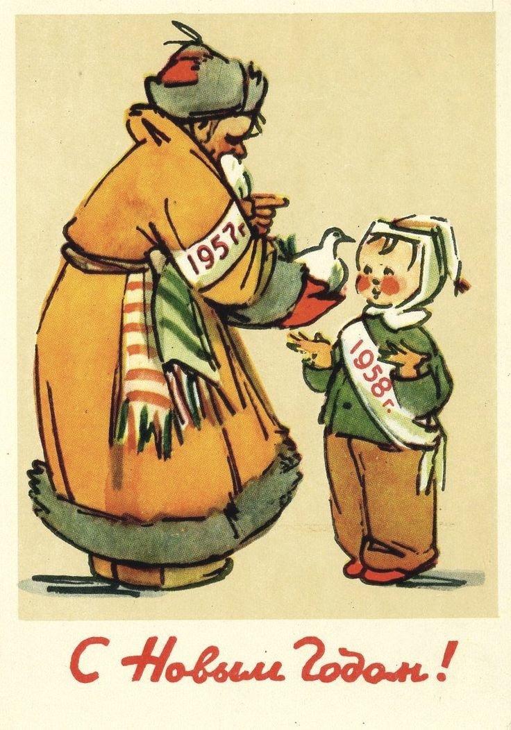Сколько стоит открытка 1950 года