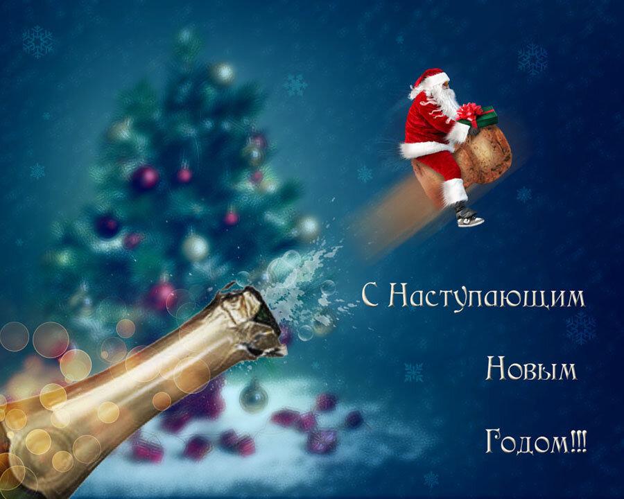 Картинки дорогие друзья с наступающим новым годом, новый год