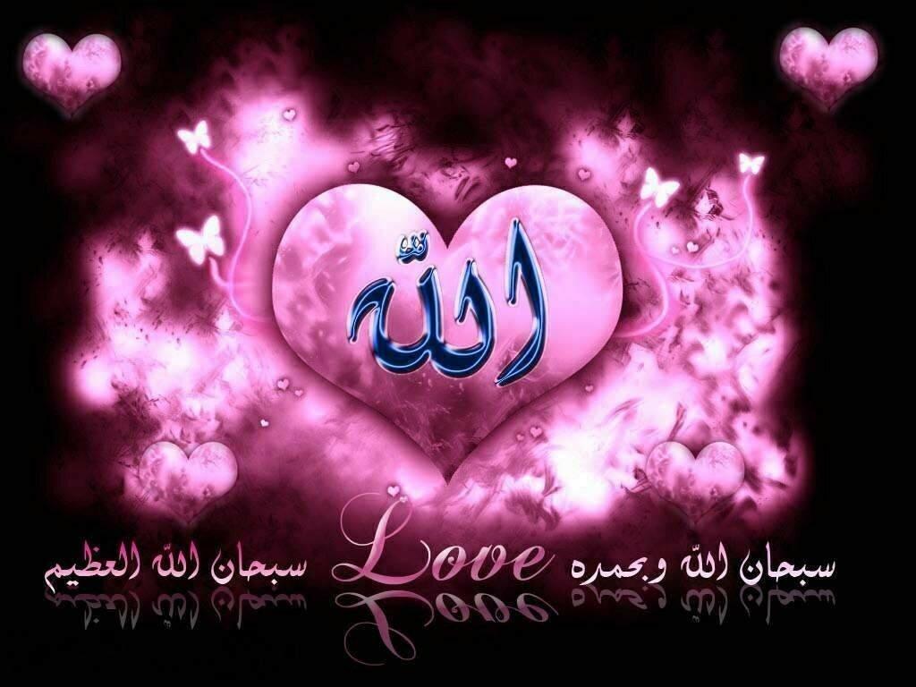День влюбленных, картинки с именем раяна и ислам
