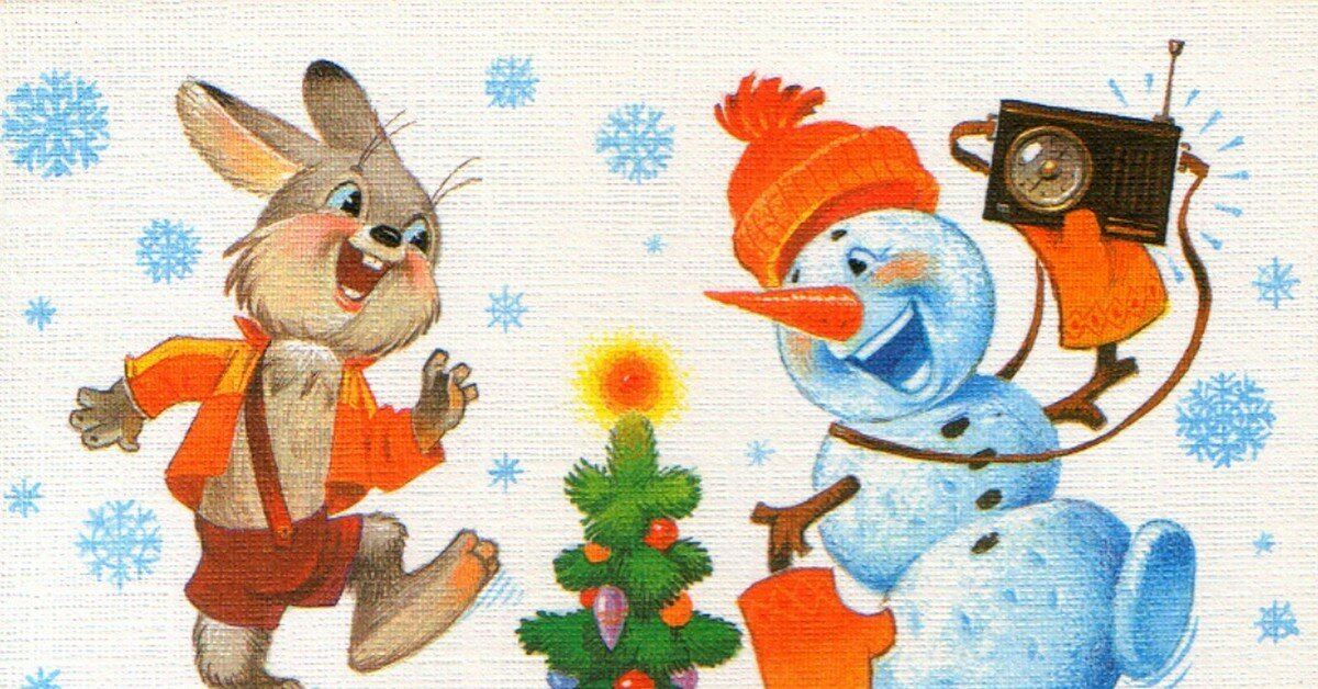 что новогодние картинки открытки советские смотреть в хорошем качестве каких породах чаще