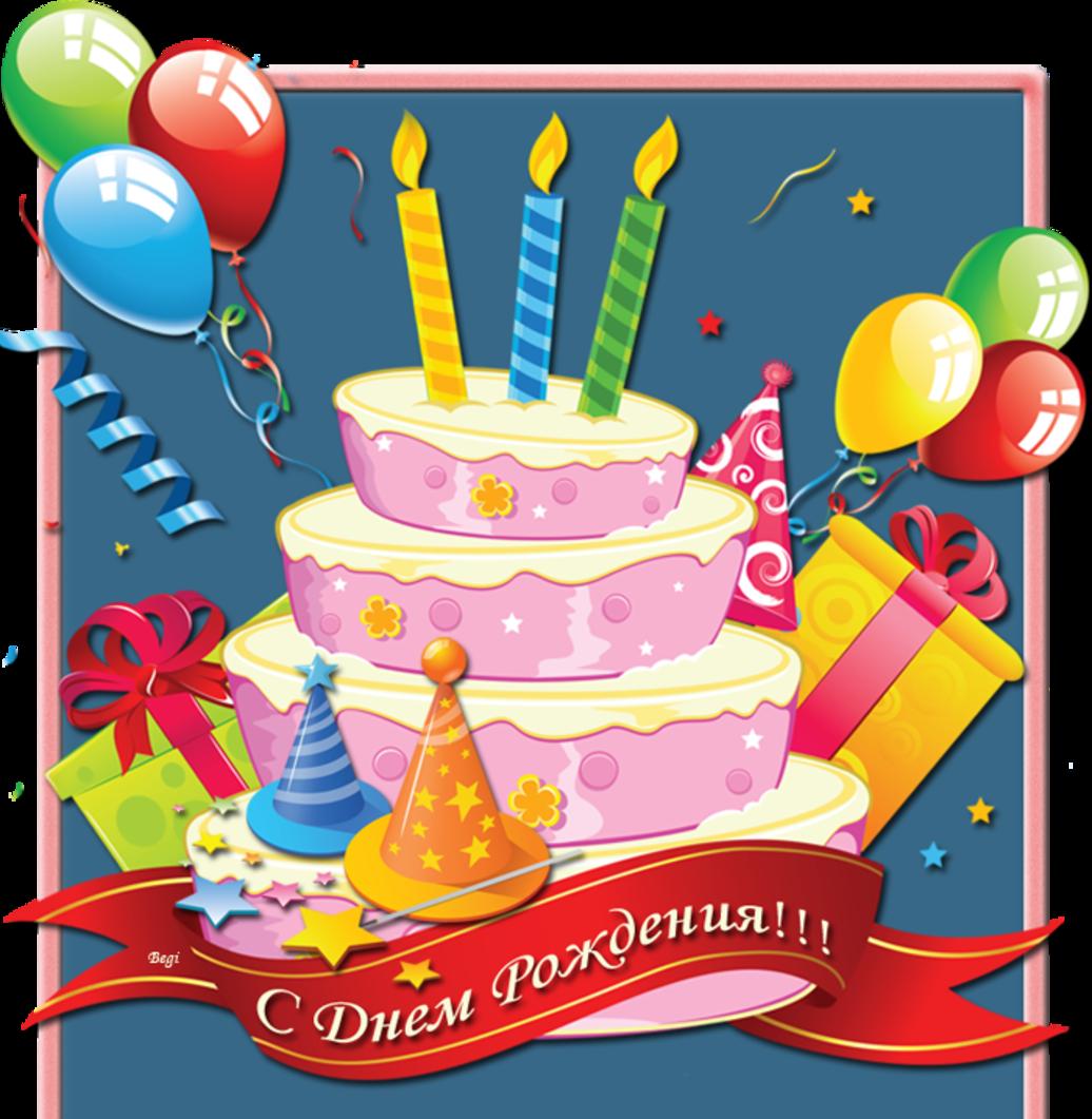 Картинки открыток для мальчиков на день рождения, аппликация цветы