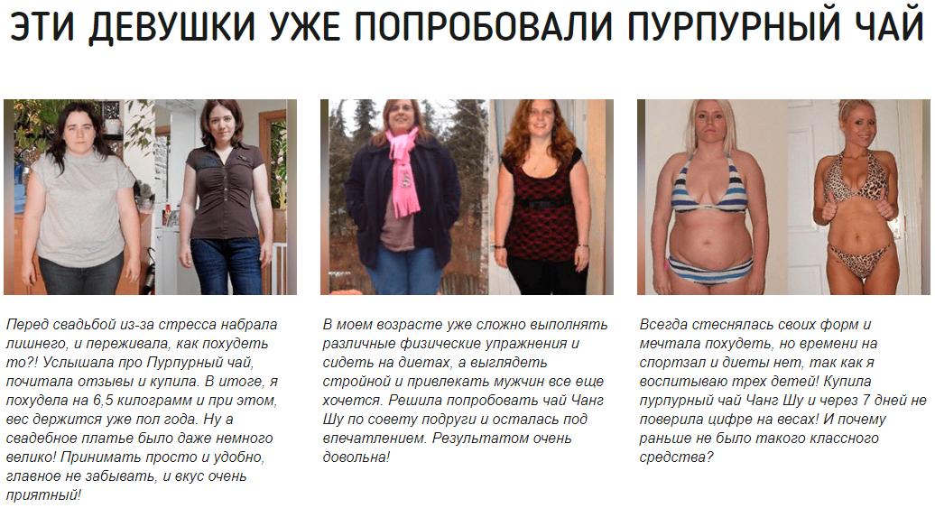 Как похудеть без спорта и диет: массаж для идеальной фигуры.