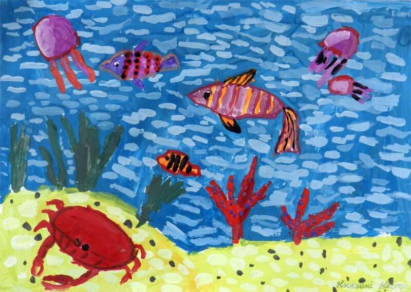Рисунки на тему подводный мир