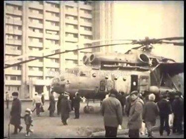 колпино вертолет