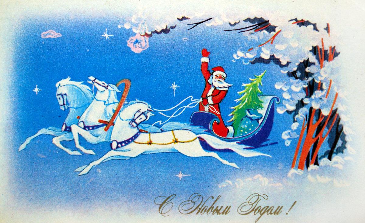 Новогодни открытки с елью, подписать