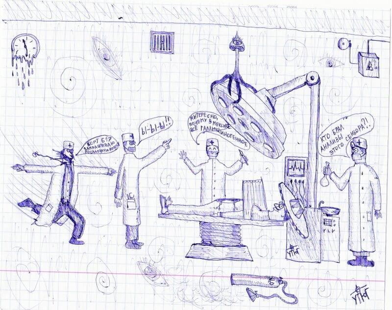 Прикольные рисунки в клетку в тетради, гостевую