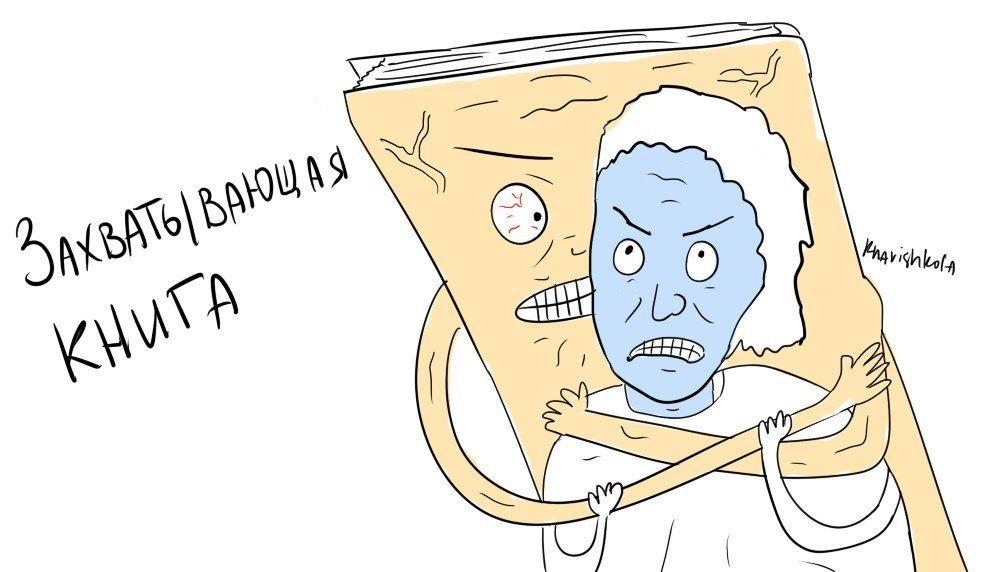 Сирени, смешной рисунок к предложению