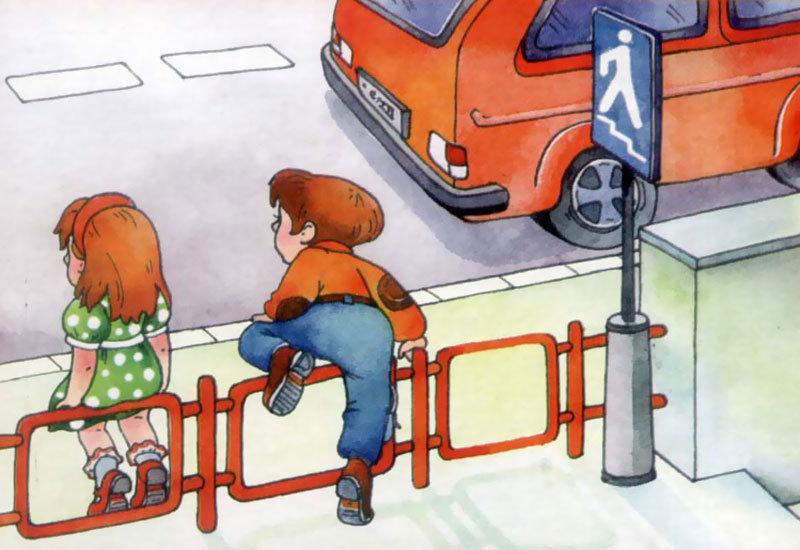 Картинки как нельзя переходить дорогу