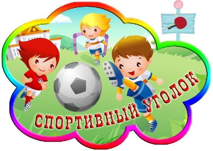 Картинки детских центров в детском саду, мери кристмас