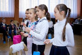 День святого Мартина в гимназии №38