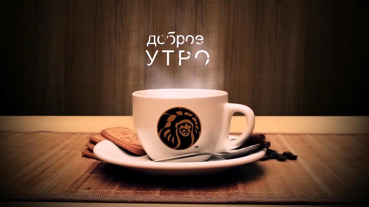 Картинки аву, прикольные картинки с утренним кофе