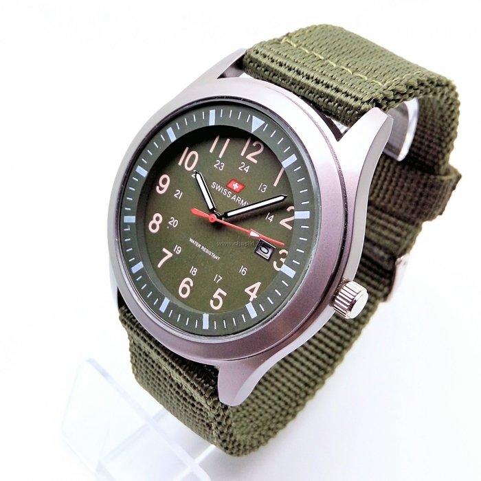 Для заказа часов swiss army просто заполните эту форму и мы свяжемся с вами в ближайшее время для уточнения деталей заказа.