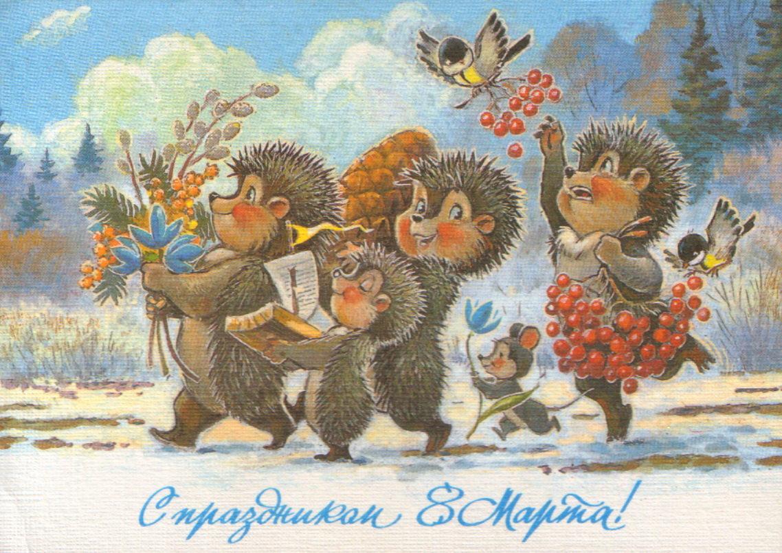 Котлетки картинки, открытки времена года с пожеланиями