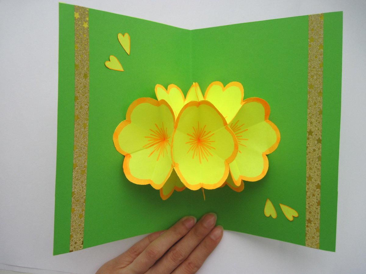 как сделать открытку самой с цветами время эпохи