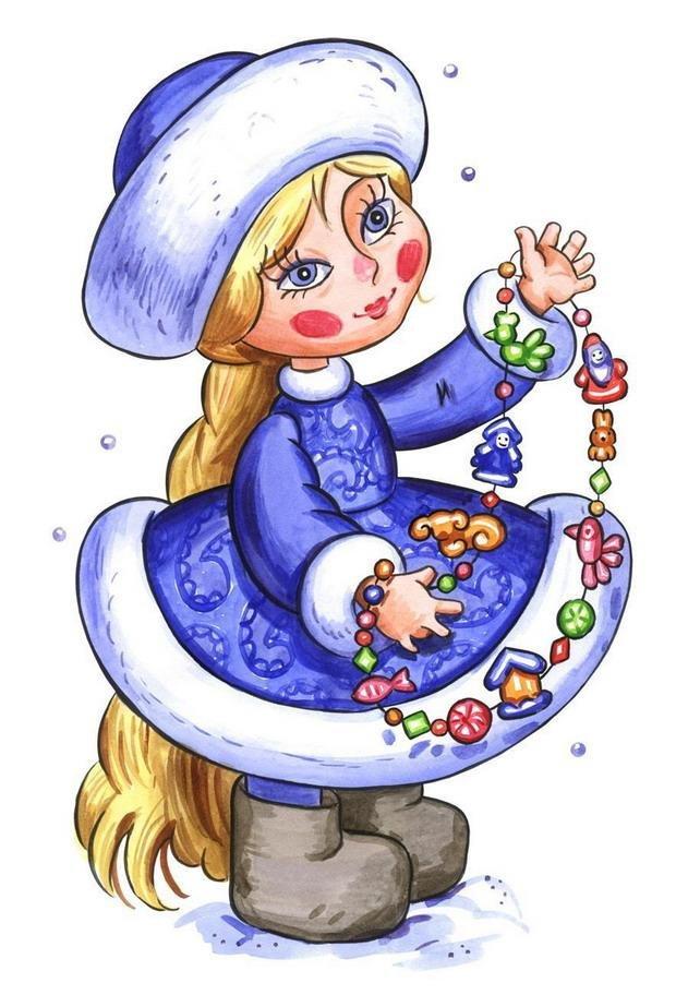 Про, снегурочка картинки для детей нарисованные цветные