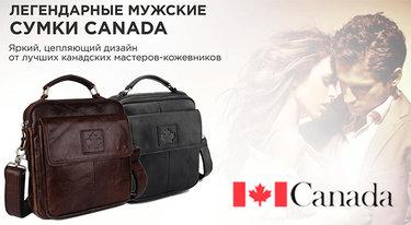 3f45213a5c71 24 карточки в коллекции «Купить Кожа Канада Мешки Оптом Из Китая»  пользователя МУЖСКАЯ КОЖАНАЯ СУМКА CANADA в Яндекс.Коллекциях