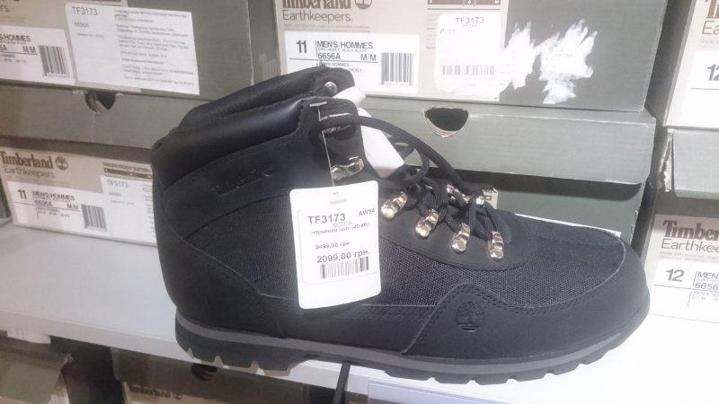 15234760c7d3 Ботинки Timberland зимние. Timberland ботинки зимние цена Перейти на  официальный сайт производителя.