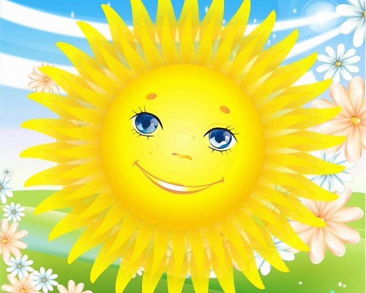 Картинка солнышки радующего на поляне