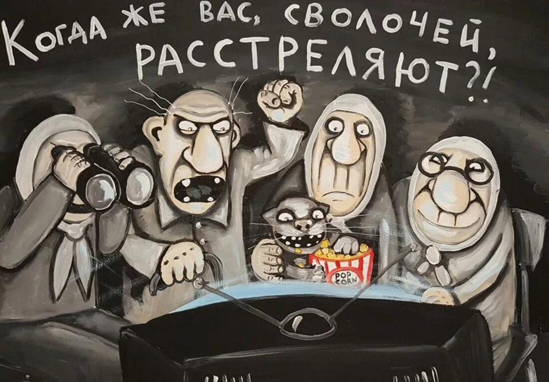 Катынь. Или не забудем советских палачей S1200