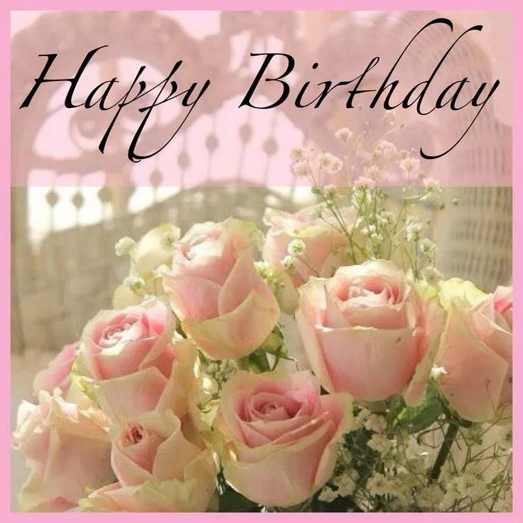 Картинки с днем рождения красивые на английском