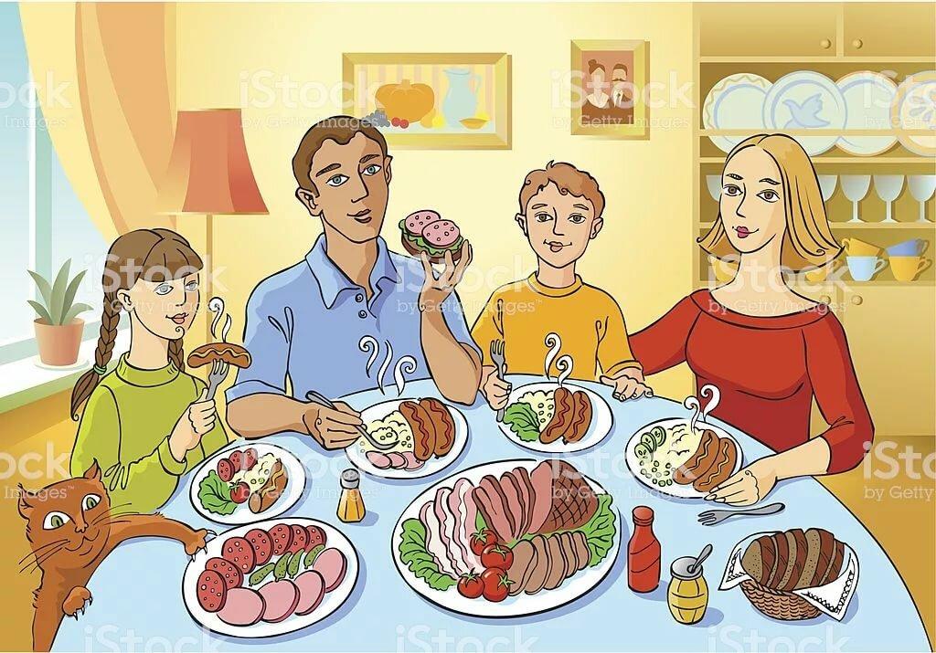 Семейный ужин картинки нарисованные, обрезков бумаги