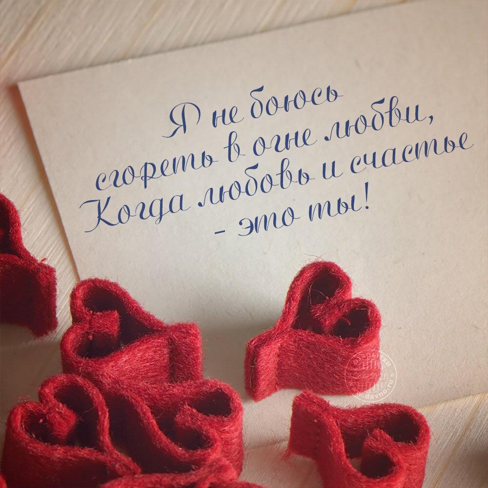 Офигенные картинки про любовь с надписями