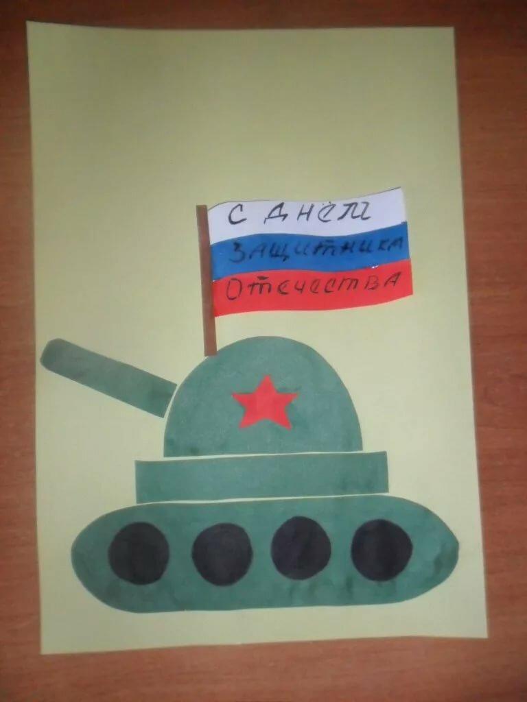 Открытка аппликация к 23 февраля танк, гифки