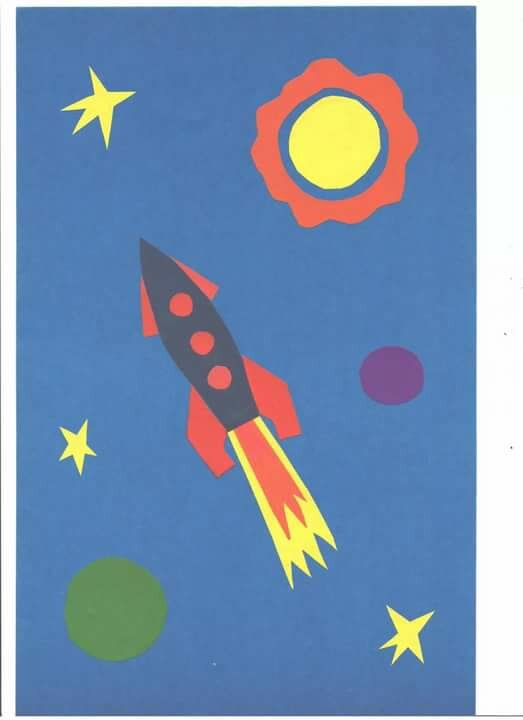 Ракета из бумаги открытка