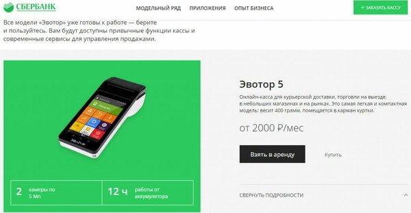 купить телефон в кредит онлайн мтсоформить кредитную карту официально работающему