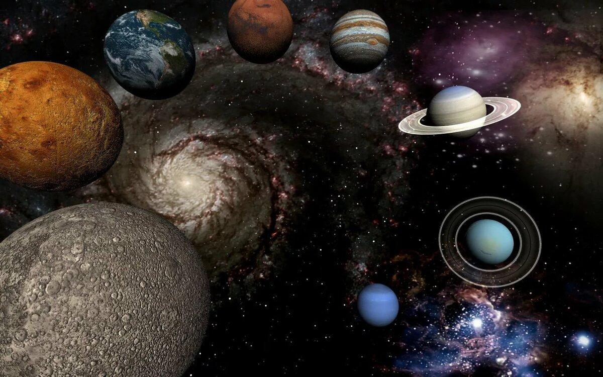 Цвета планет солнечной системы по порядку фото