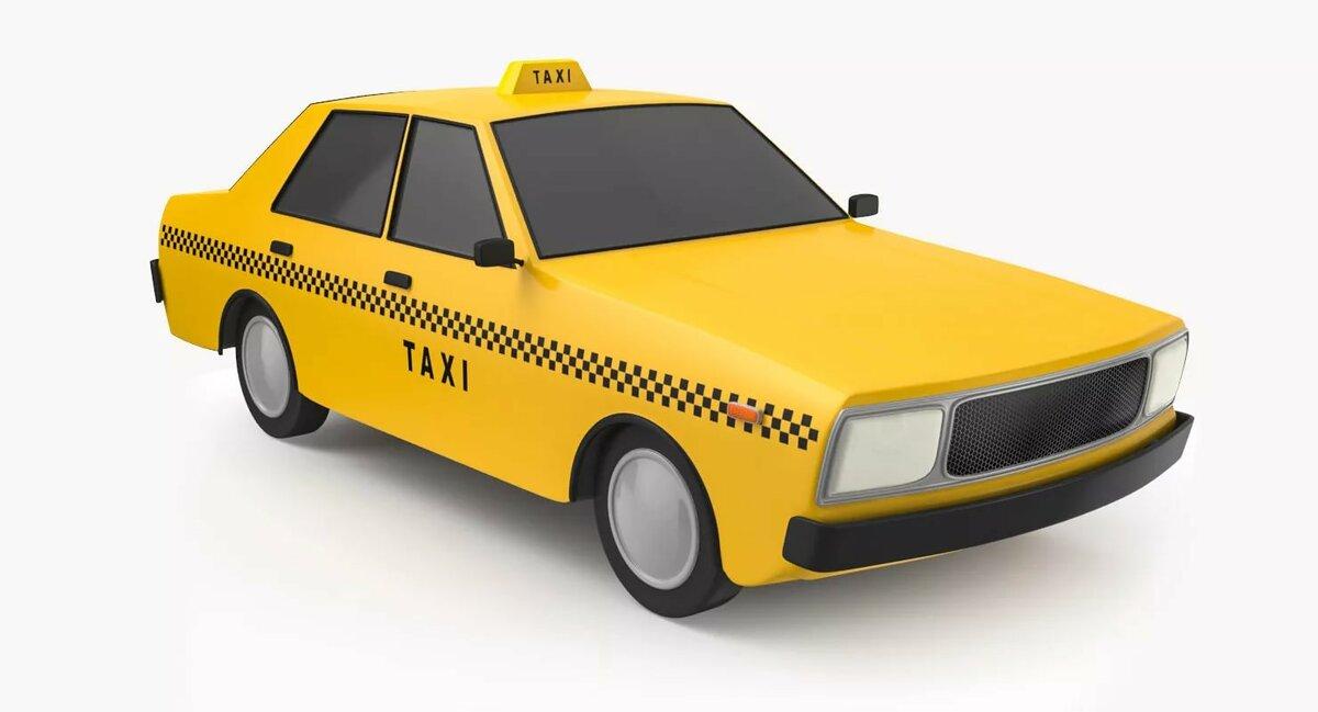Картинка машинки такси