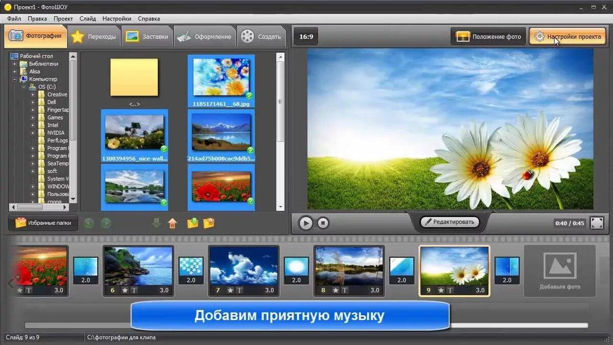 Сайт для создания собственного видео созданию и поддержке сайтов москва