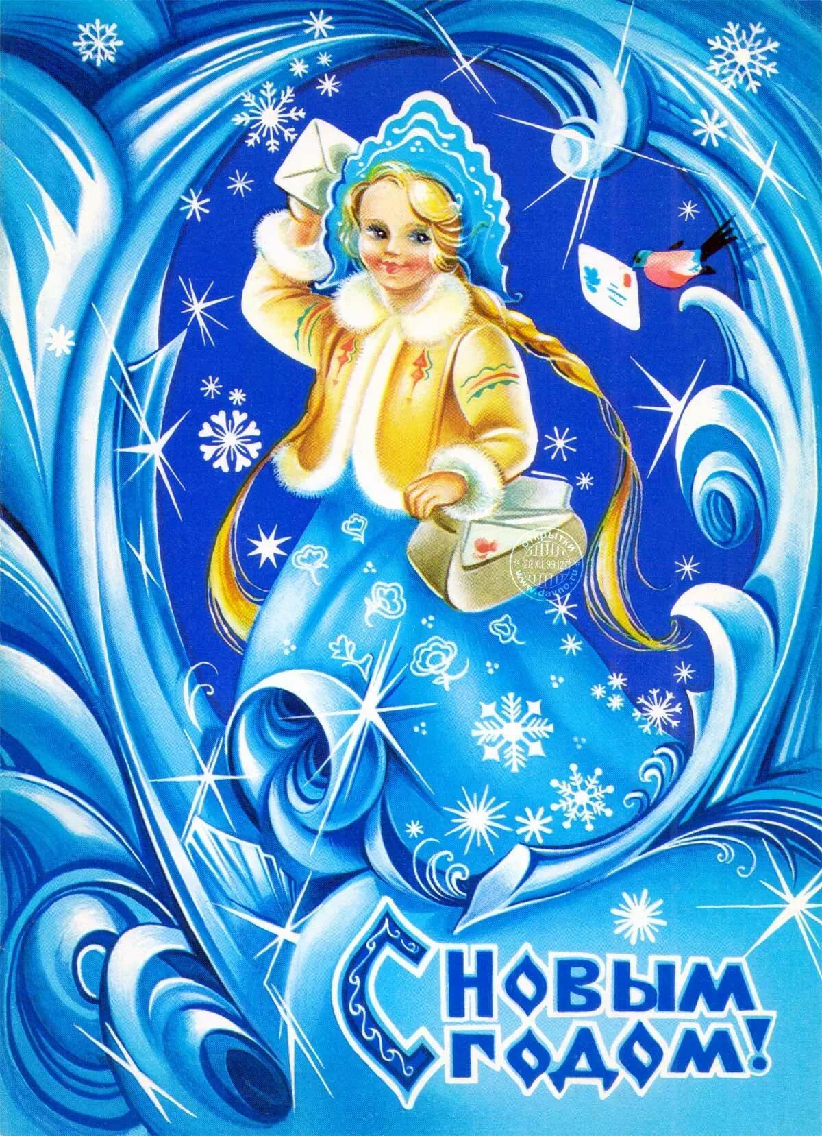 Прикольные, снегурочка на открытку