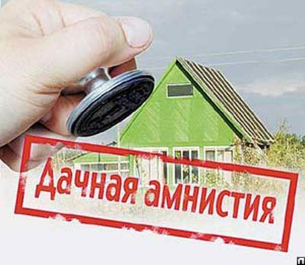 оформление недвижимости по упрощенке