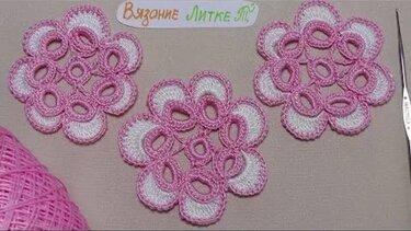 18 карточек в коллекции цветы пользователя Putilinaannapav в