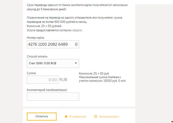 деньги на дом сайт кемерово c берк банк онлайн личный