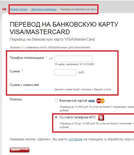 Как взять денежный кредит в мтс поможем получить кредит владивосток