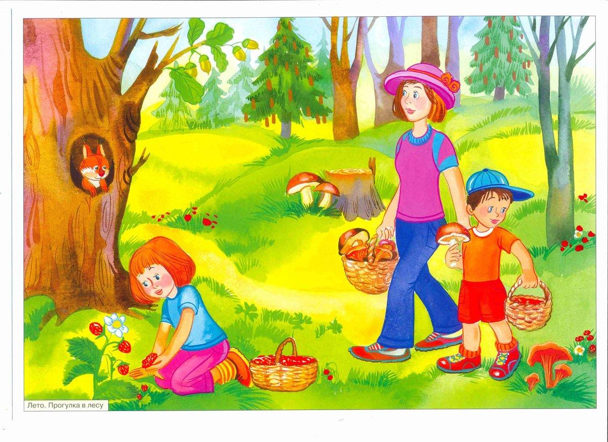 Картинка о лете с детьми