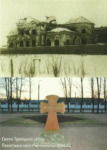 братское кладбище 1916