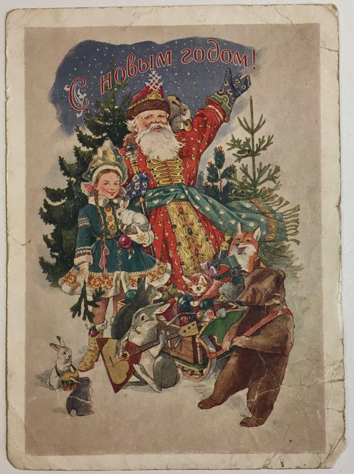 Каталог старых открыток